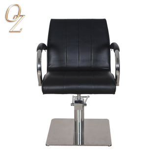 Customized Salon Equipment Salon Chair OEM Five Star Base Salon Chair