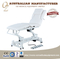 Movable Examination Couch Physical Therapy Traction Bed Therapy Equipment