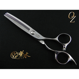 Professional hair dressing tools hairdresser barber scissors